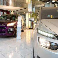 Showroom Bozzo's Auto Center Wiedikon